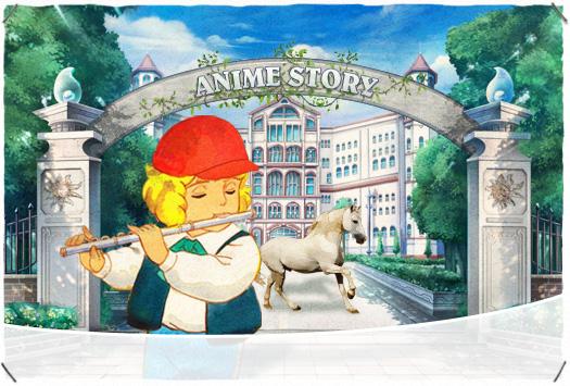 <b>ANIME STORY : </b>Le petit Lord