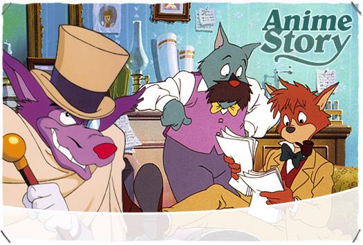 <b>ANIME STORY : </b>Sherlock Holmes