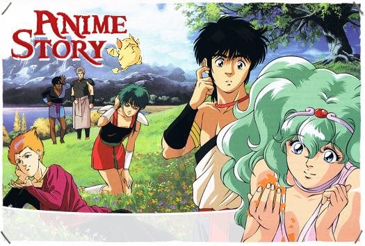 <b>ANIME STORY : </b>Shurato