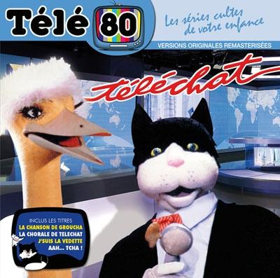 Télé 80 : Inspecteur Gadget